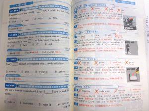 『1億人の英文法』問題集の見開き
